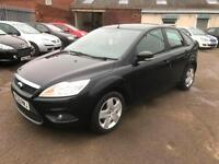 Ford Focus 1.6TDCi 110 - 2008 - Style - 128K - 2 KEYS - SEPTEMBER MOT - £30 TAX