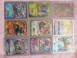 Very rate Ultra rare Pokémon cards
