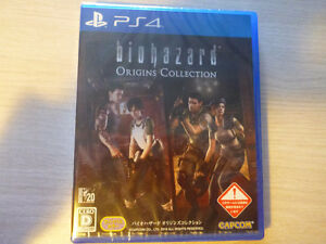 Resident evil series lot PS4