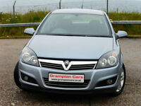 Vauxhall/Opel Astra 1.6 16v ( 115ps ) 2007.5MY SXi