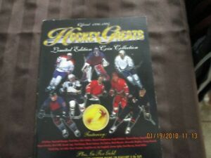 1996-97 HOCKEY GREATS