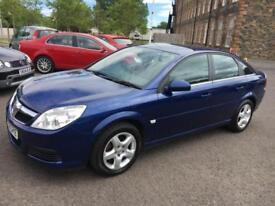 0808 Vauxhall Vectra 1.9CDTi 120ps Exclusiv Blue 5 Door 64431mls MOT 12m