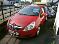 Vauxhall/Opel Corsa 1.2i 16v 2009MY Active 1 OWNER ONLY 32000 MILES. WITH FSH