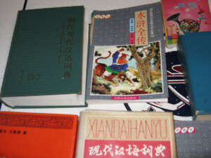 livres chinois; dictionnaire chinoi; apprendre a parler chinois