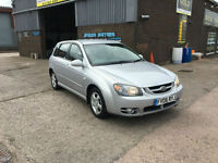 2006 Kia Cerato 1.6 Zapp! 5 DOOR HATCH,ONLY 1 HUSBAND AND WIFE OWNED FROM NEW.
