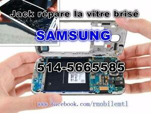 **Reparation Samsung galaxy** REPARER IPHONE IPAD IPOD LG NEXUS BLACKBERRY SONY HTC MOTOROLA REPAIR