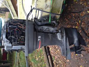 75hp Outboard