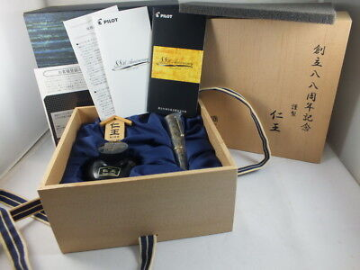 Pilot Namiki 2006 Limited Edition 88th Anniversary Nioh Maki-e Fountain Pen