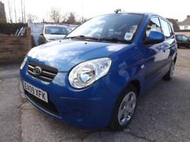 Kia Picanto 1.1 2009 ( 64bhp ) Chill 52K 7 STAMPS IN BOOKLET