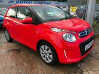 Citroen C1 1.0 VTi ( 68bhp ) 2015.5 Feel FIVE DOOR LOW MILEAGE ZERO TAX AYGO 107