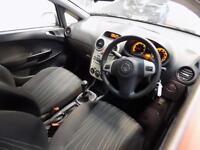 Vauxhall/Opel Corsa 1.3CDTi 16v ( 75ps ) 2007MY Club