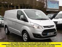 2013 FORD TRANSIT CUSTOM 270/155 LIMITED SWB IN SILVER WITH AIR CONDITIONING,ELE