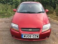 cheap 2008 Chevrolet Kalos 1.2 SE - 2 keys - MOT UNTIL MARCH 2019 - LOW MILEAGE