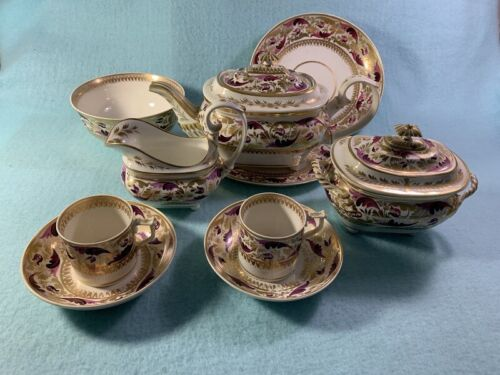 Ca.1800 13Pc. Partial Derby Princess Pattern Tea Set