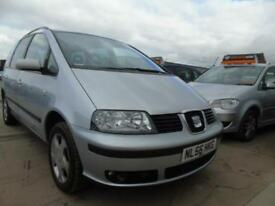 2006 Seat Alhambra 2.0TDi 140 diesel Reference 6 speed full service low miles
