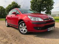 2008 CITROEN C4 1.6I 16V SX AUTOMATIC PETROL 5 DOOR HATCHBACK