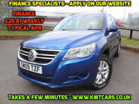2009 Volkswagen Tiguan 2.0TDi S 4 Motion - Stunning Condition - KMT Cars