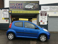 2009 PEUGEOT 1.07 1.0 12v URBAN LOW 12,000 MILES ( AA ) WARRANTED INCLUDED