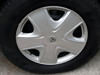 Lost one 15 inchToyota hubcap in Penticton