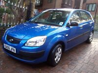 DIESEL 2006 Kia RIO 1.5 CRDi 5dr Hatch - up to date Hatchback, LOW tax and insurance, ONLY £795