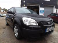 Kia Rio 1.4 GS 107000 MILES P/HISTORY 6 STAMPS DRIVE AWAY TODAY!