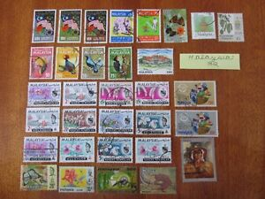 TIMBRES MALAISIE,MALAYSIA STAMPS. OBLITÉRÉS