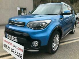 image for 2018 67 KIA SOUL 1.6 2 5D 130 BHP**FMDSH**VERY LOW MILEAGE**