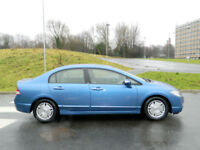 2007 Honda Civic 1.3 IMA Hybrid ES 4dr WITH F/S/H+HEATED LEATHER+CRUISE++