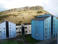 2 bedroom flat in Viewcraig Gardens, Holyrood, Edinburgh, EH8 9UL