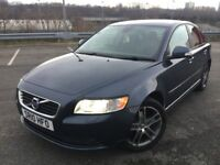 Volvo S40 D2 WITH HEATED LEATHER (blue) 2010