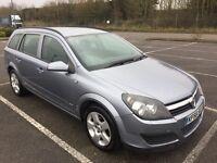 2006 Vauxhall Astra estate 1.3 cdti 3 months mot cheap tax and insurance £1195