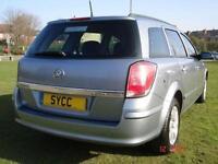 2005 Vauxhall Astra 1.7 CDTi 16V Club [80] 5dr 5 door Estate