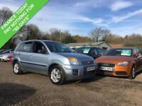 2007 07 FORD FUSION 1.4 ZETEC CLIMATE 5DR 78 BHP