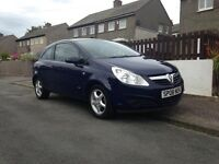 2008 VAUXHALL CORSA 1.3 CDTI £30 A YEAR ROAD TAX