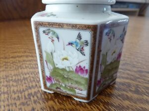 Collectibles Sugar Bowl and Cream Jug