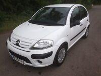 🚗 Citroen c3 Vt 1.1 petrol 5 door 12 months mot 58k miles 2 lady owners 🚗