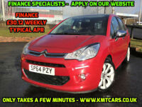 2014 - Citroen C3 1.2 PureTech (82bhp) Selection - 17900mls - KMT Cars