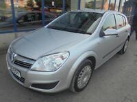 Vauxhall Astra 1.6 16v ( 115ps ) Life 5 DOOR - 2008 58-REG - 9 MONTHS MOT