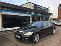 Mercedes-Benz S63 AMG 6.2 7G-Tronic AMG
