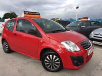 2009 59 C2 1.1 VTR 3 Low 39,000 Miles Lady owned for the past 3 years Full 12 Months MOT