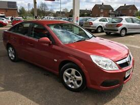 2008 Vauxhall Vectra 1.9CDTi Exclusive - 7Service Stamps 6by Vauxhall up to 87K