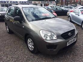 2009 KIA CARENS 2.0 S LOW MILEAGE 12 MONTHS WARRANTY AVAILABLE