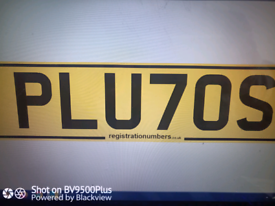 Private Number Plate PLUTO'S