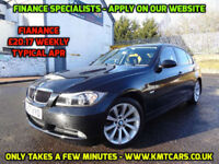 2007 BMW 320i 2.0 SE - Excellence in Styling - KMT Cars