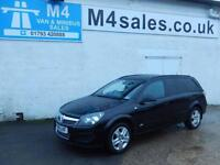 Vauxhall Astra CDTI SPORTIVE ONLY 24000 MILES