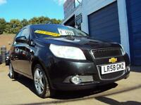 "Chevrolet Aveo 1.4 Petrol-LONG MOT– 2008 Year ""58"" Plate- £1,499"