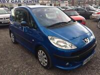 2006 PEUGEOT 1007 1.4 Dolce 12 MONTHS WARRANTY AVAILABLE LOW MILEAGE