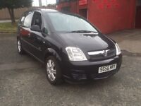Vauxhall Meriva active 1.4 petrol 2006 lady owner 50,000 mileage only