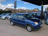 2007 Ford Fusion 1.4 Zetec Climate 5dr