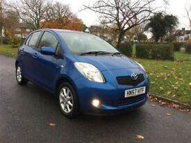 TOYOTA YARIS 1.4 D-4D SR 5dr (LOW MILLAGE)